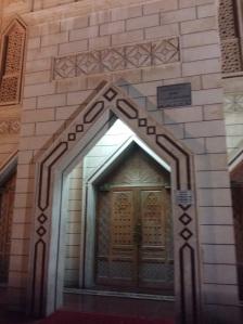 Mosque along the Sharjah-Ajman Border